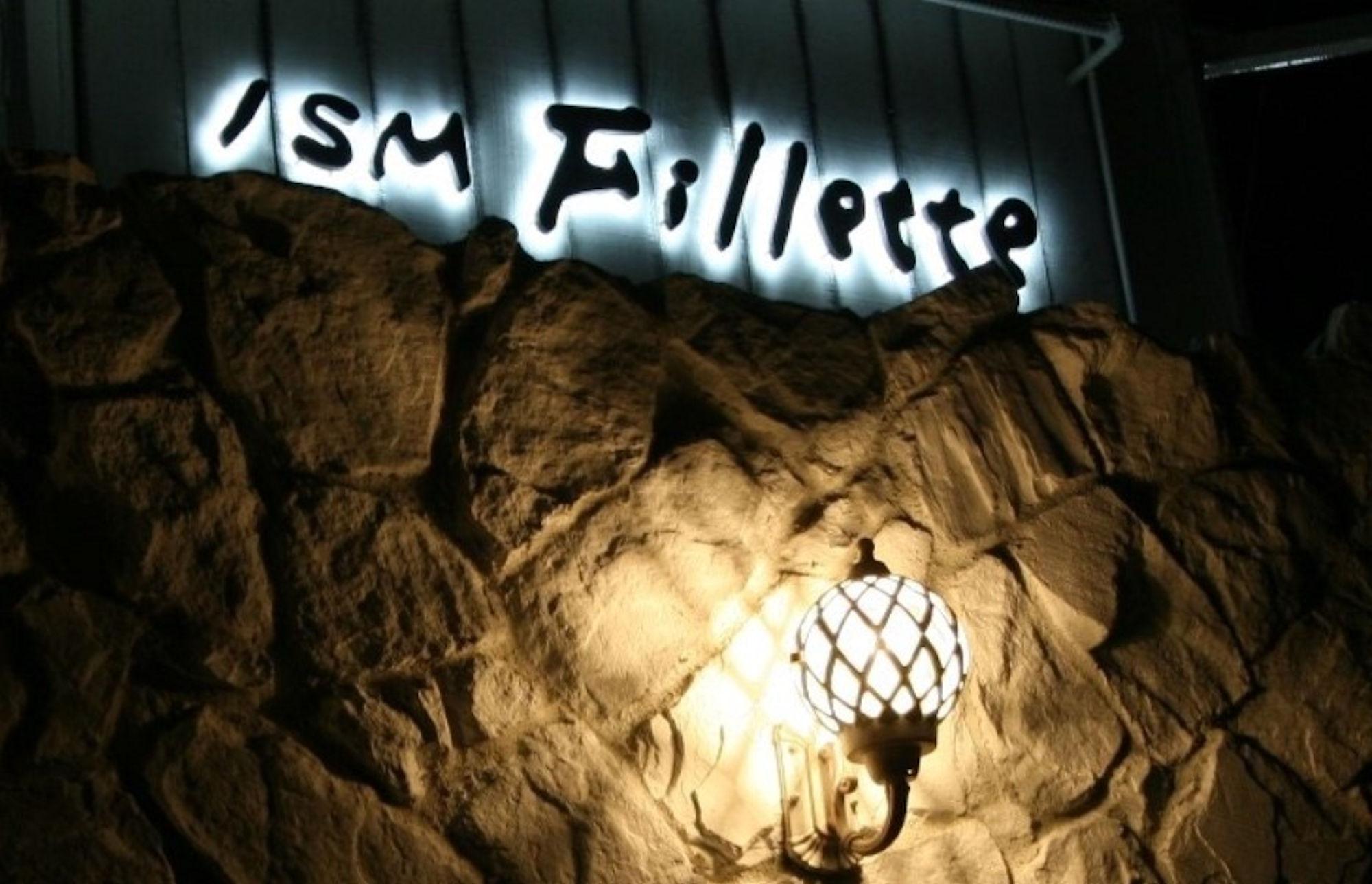 前橋市の美容院・美容室 イズムフィエット(ISM-Fillette)